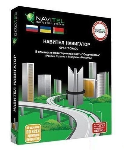 Navitel Navigation v.5.5.0.182 + Maps (Android)