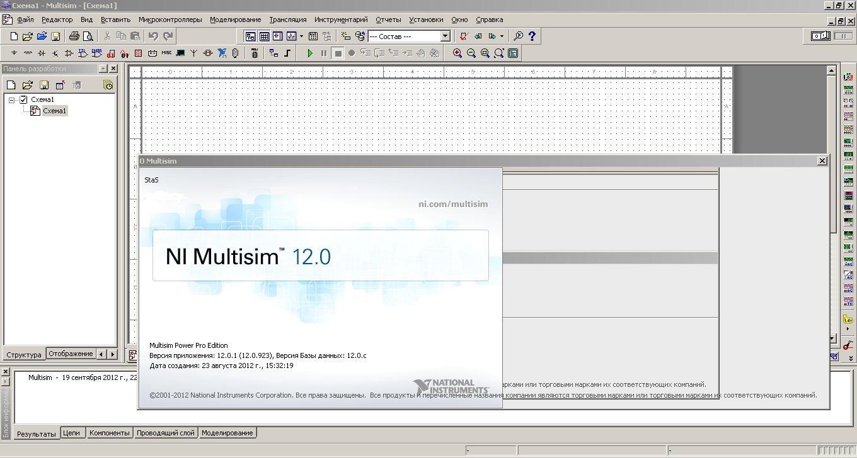 Multisim & Ultiboard (Circuit Design Suite) PowerPro 12.0.1 Eng + Rus
