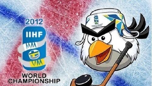 Хоккей. Чемпионат Мира 2012. Финал. Россия - Словакия (2012/SATRip)