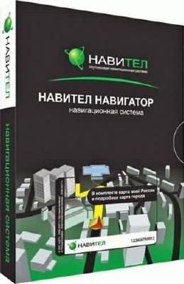 Навител навигатор 5.0.2.0 для WM + Навигационные карта Казахстана Q4R2011 (2012)