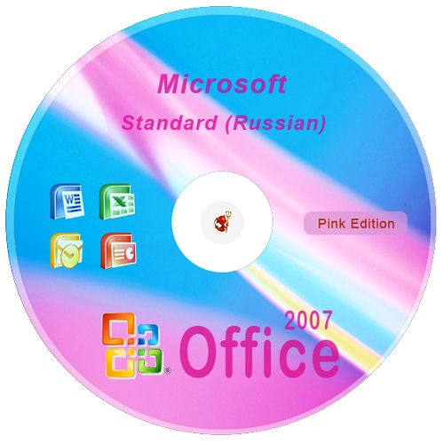 Microsoft Office 2007 Pink Edition (Standard) 12.0.4518.1014 (Rus/x86)
