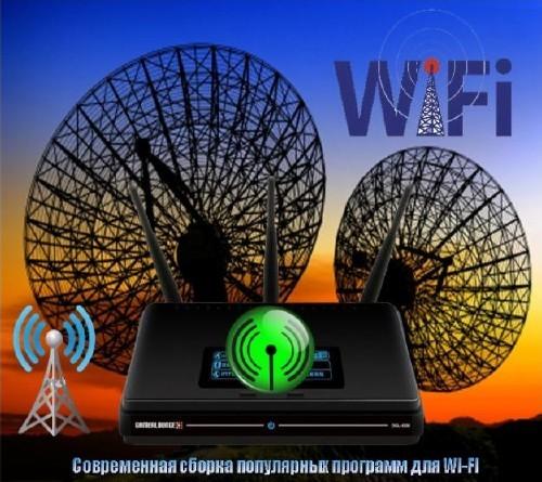 Современная сборка популярных программ для WI-FI