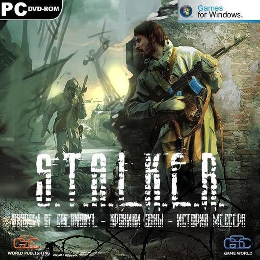 S.T.A.L.K.E.R.: Shadow of Chernobyl - Хроники Зоны - История Мессера (2012/RUS/RePack от SeregA Lus)