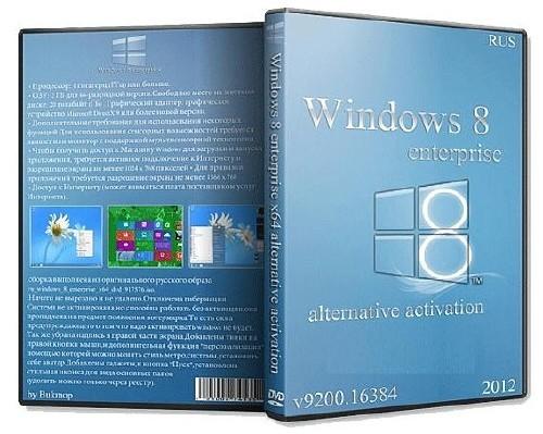 Microsoft Windows 8 RTM x86-�64 RU SMGm Collection 6 in 1