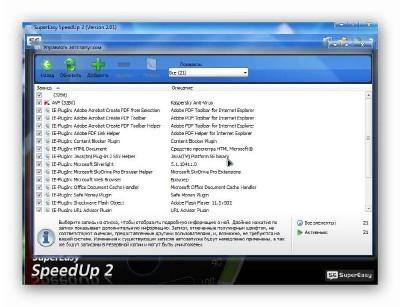 SuperEasy SpeedUp 2.01 ML/RUS.