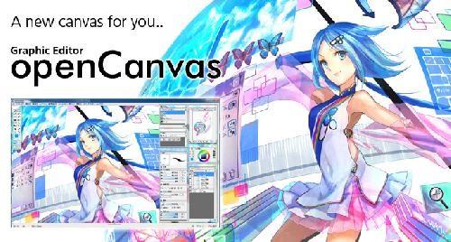 Portable openCanvas 5.5.08