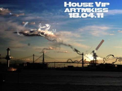 House Vip (18.04.11)