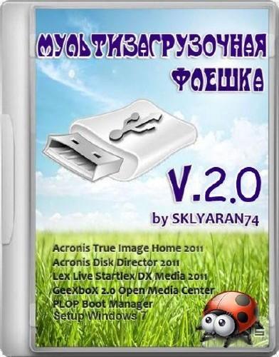 Мультизагрузочная флешка by SKLYARAN74 v2.0 (RUS/ENG/2012)