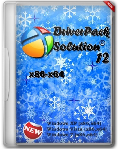 DriverPack Solution Professional 12.12 R300 Beta
