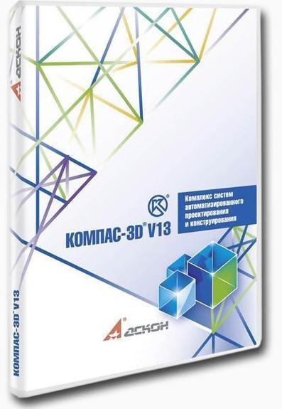 ������-3D V13