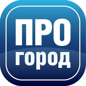 Прогород 2.0.030 Карты России (RUS) 04.2012