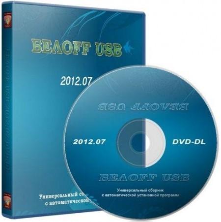 USB DVD-DL 2012.07 (8 Gb)