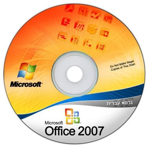 Microsoft Office 2007 Professional SP3 Rus Portable by goodcow