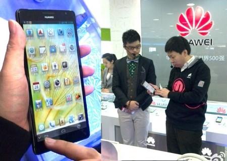 Смартфон Huawei Ascend Mate: 6,1-дюймовый экран 1080p и батарея 4000 мАч