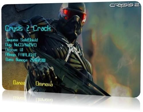Скачать игру Crysis 2 Crack (2011/En/Ru/Fairlight) бесплатно без регистраци