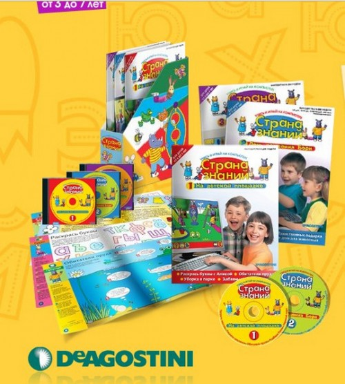 Страна знаний ДеАгостини (2011/RUS)
