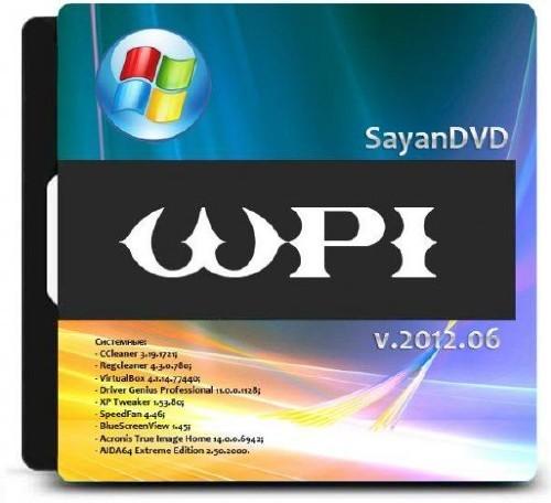 WPI SayanDVD v2012.06