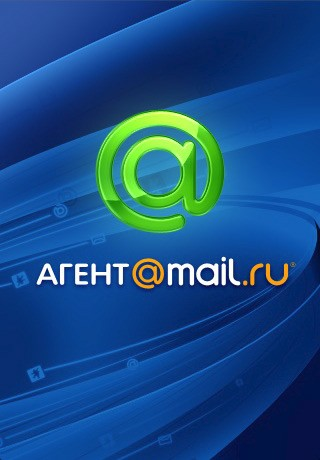 Mail.Ru Агент 6.0 Build 5993 Portable