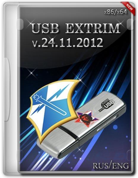 USB EX v.1 24.11.2012 ENG + RUS (x86/x64)