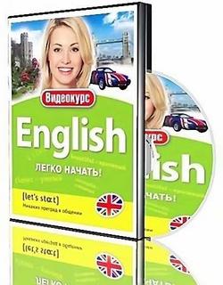 ��������� English - ����� ������ (2010) DVD5