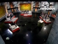 Последнее слово. ГАИ без правил (эфир от 26.03.2011) SATRip