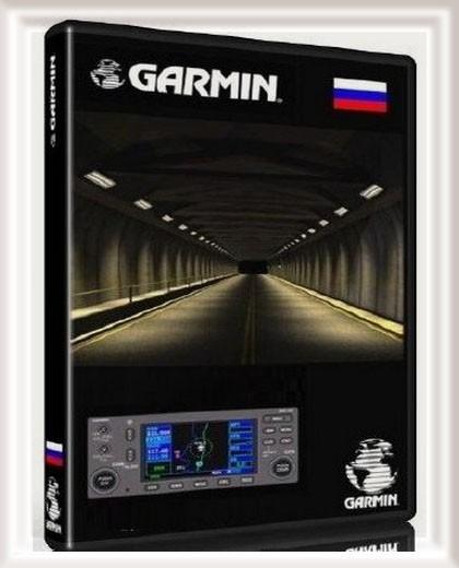 Дороги России 5.23 для GARMIN IMG Unlocked (25.06.11) Многоязычная версия