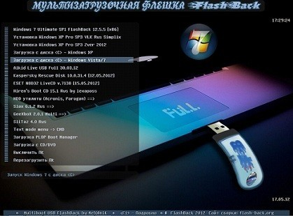Multiboot USB Flash Drive FlashBack (Release 12.5.5 Full)