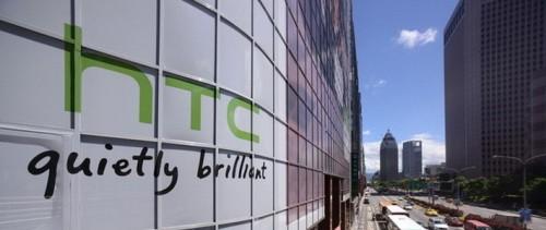 Слухи: осенью HTC выпустит смартфон с 5″ дисплеем Full HD