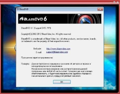 BlazeDVD Professional 6.1.1.6 ML/Rus