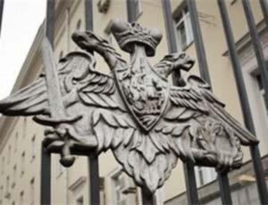 Прокуратура и МВД разоблачили новые аферы в Минобороны Ущерб составил свыше 700 млн рублей