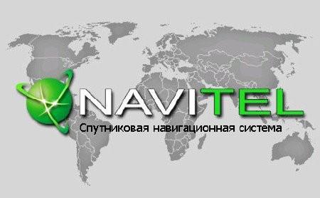 Карты России для Навител от проекта OpenStreetMap (22.02.2011)