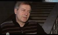 Чистосердечное признание. Вдовцы (эфир от 27.03.2011) SATRip