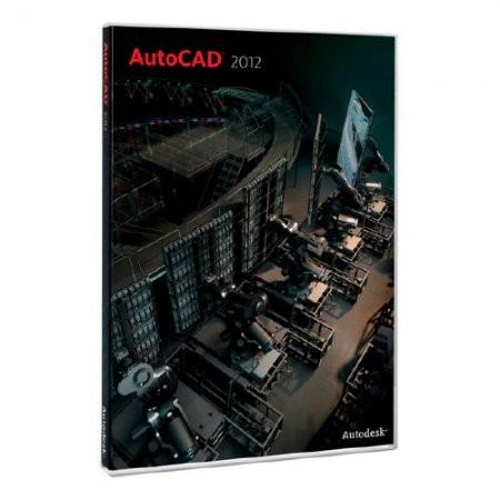 Autodesk AutoCAD 2012 (2011/ENG/x32)