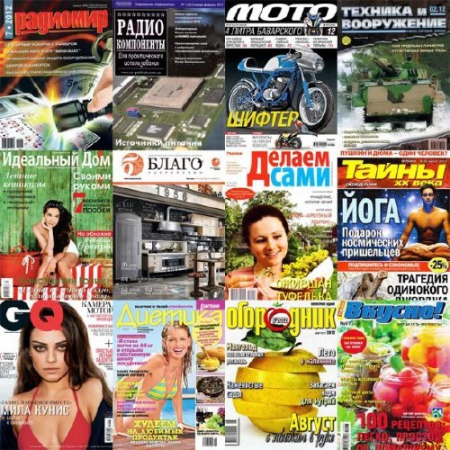 Подборка журналов от 27 июля 2012 года