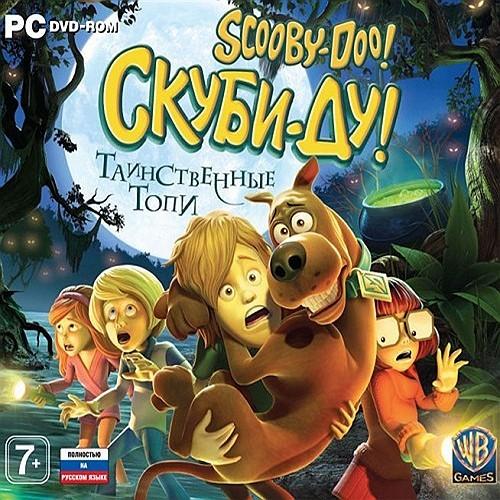 Скуби-Ду! Таинственные топи (2012/RUS)