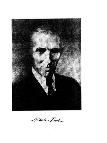 Никола Тесла. Лекции и статьи