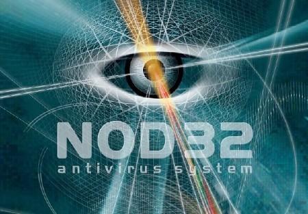 ESET NOD32 Antivirus 5.0.95.0 ������� ���������