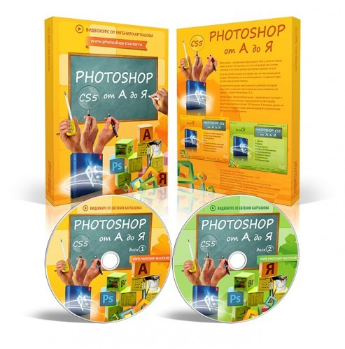 Photoshop CS5 от A до Я. (2011) 2хDVD-5