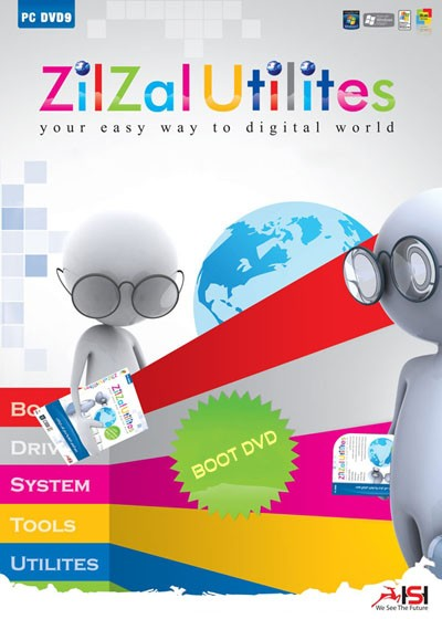 ZilZal5 Maintenance/Utilities Bootable DVD 2012 (Full Programs)