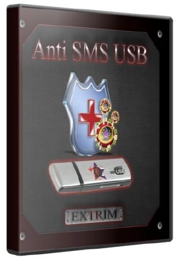 АнтиСмС USB v.1 x86/x64 (ENG/RUS/27.09.2012) by Extrimu