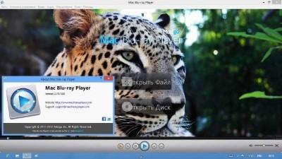 Mac Blu-ray Player 2.7.4.1092 ML/Rus