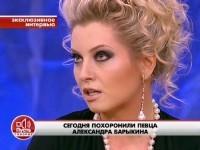 Пусть говорят / Александр Барыкин: на память о тебе (эфир 29.03.2011) SATRip