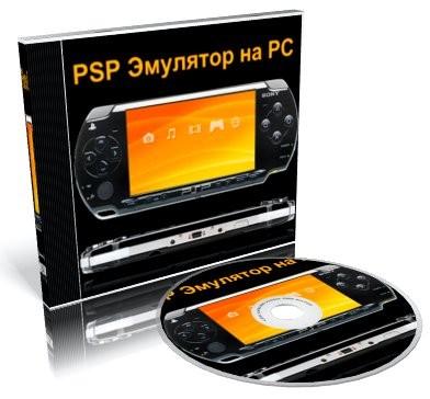 ��������� �������� PSP ��� PC Rus (2011)