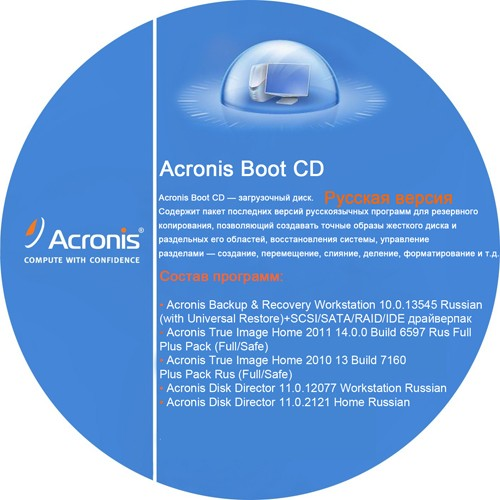 Acronis Boot CD (Rus)