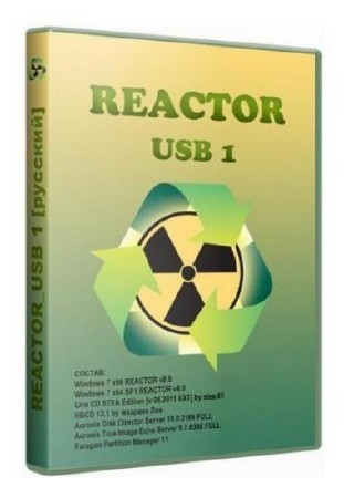 REACTOR USB 1 (29.05.2011)