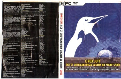 LINUX-SOFT все от операционных систем до утилит 2008 Ubuntu 7.10, Mandriva- ...