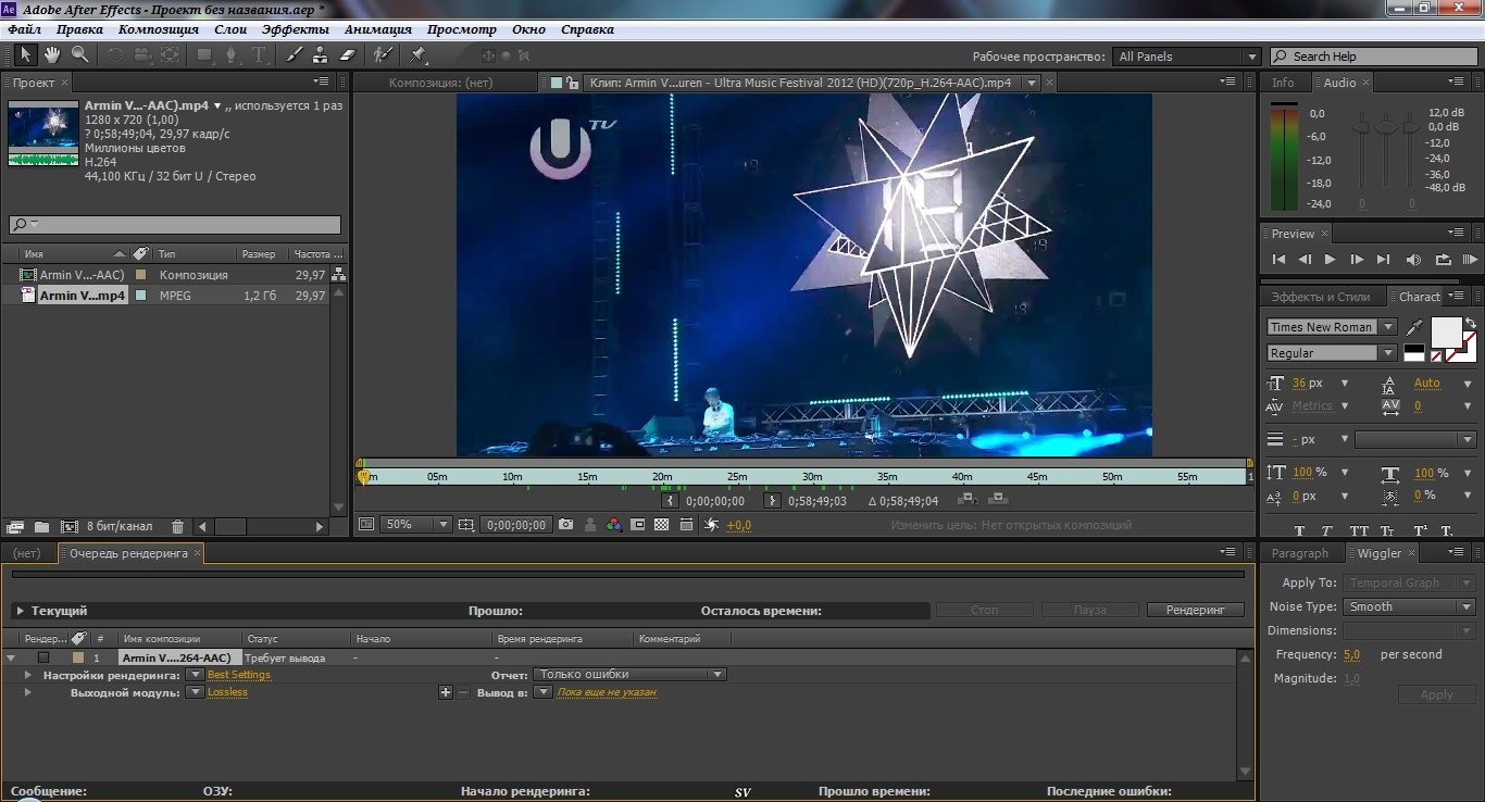 Adobe After Effects CS6 11.0.0.378 + Update 11.0.1.12 (MULTi/RUS)