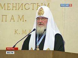 Патриарх Кирилл призвал атеистов вспомнить историю