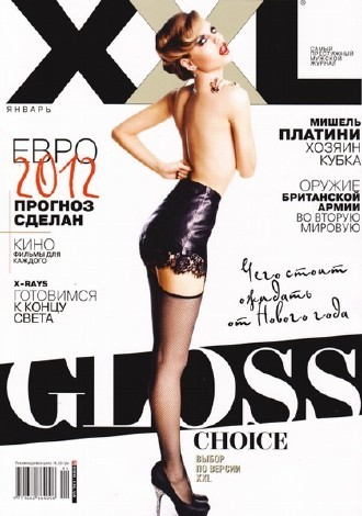 XXL Ukraine - January / 2012