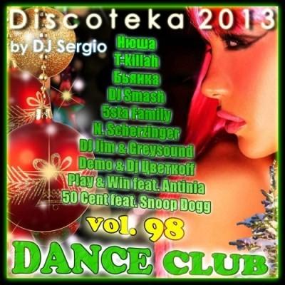 VA - Disco 2013 Dance Club Vol. 98 (2012)